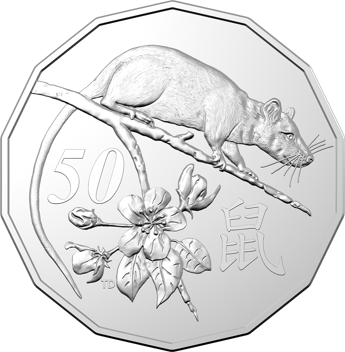 2020 50c Lunar Year of the Rat Unc Tetra Decagon Series