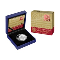 2017 $1 Year of the Rooster Fine Silver 1oz Proof Coin