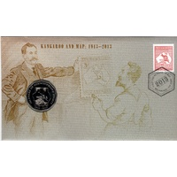 2013 Centenary of the First Commonwealth Postage Stamp PNC