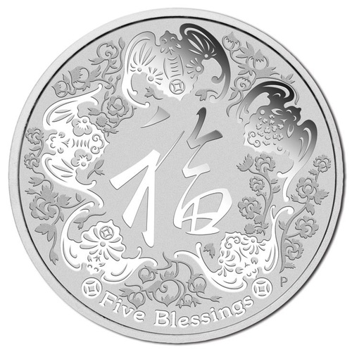2016 $1 Five Blessing 1oz Silver Coin